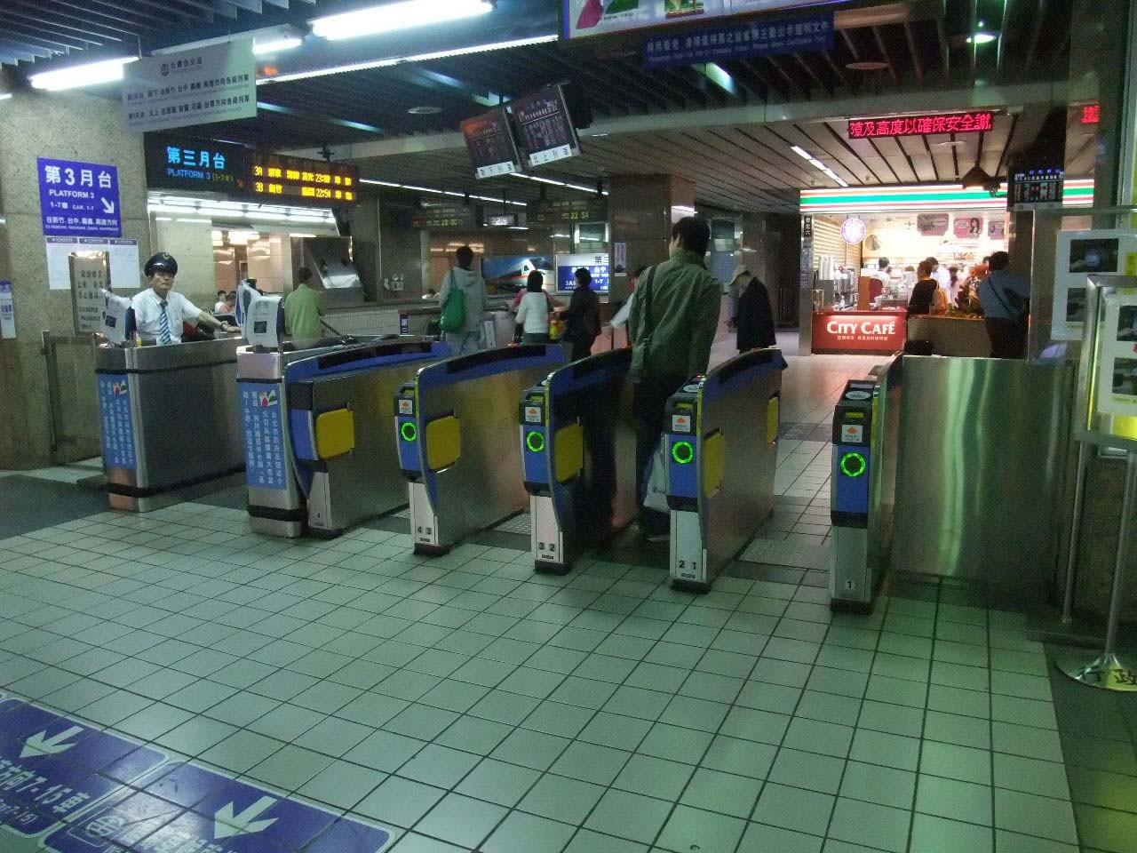 台湾の駅3