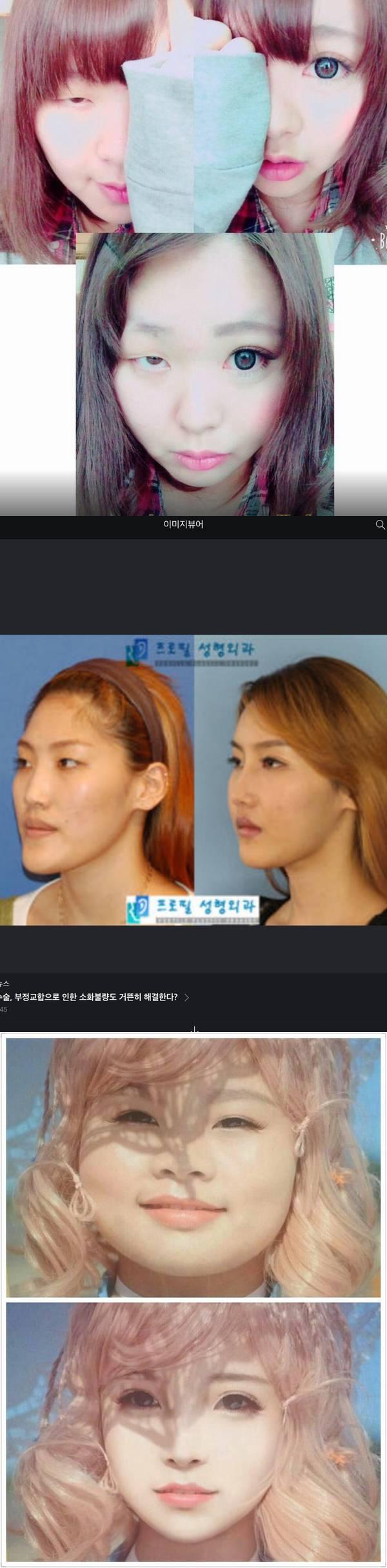 日本韓国中国の化粧整形アプリ
