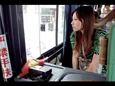 バス車掌 顧