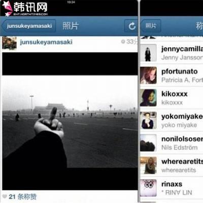 水原希子が天安門で中指立て写真に「いいね」→ 中国人激怒で謝罪動画公開