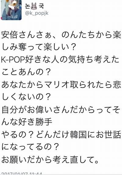 けーぽぺん8