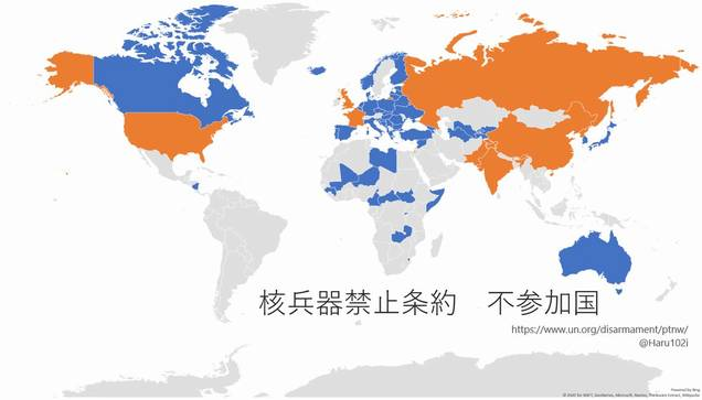 核兵器禁止条約地図