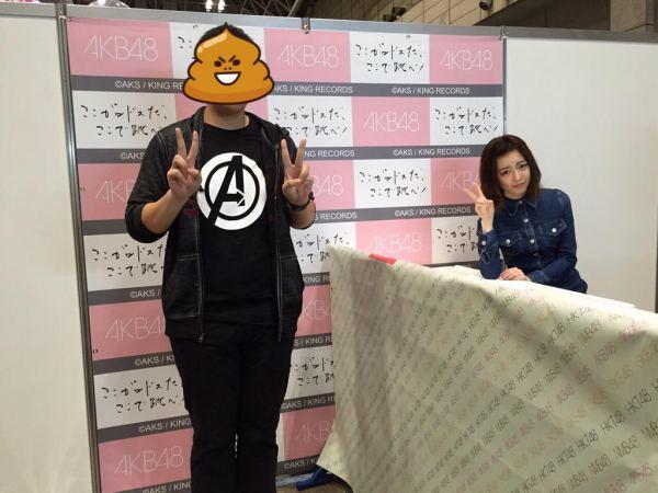 ぱるること島崎遥香、握手会でオタクとの握手を拒否 オタク「嫌なら卒業すれば良いの」