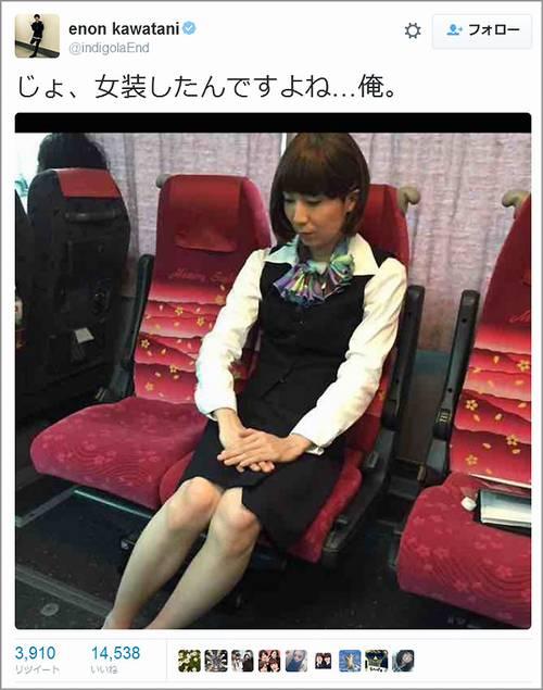 川谷絵音の女装wwwwwwwwwwwwww