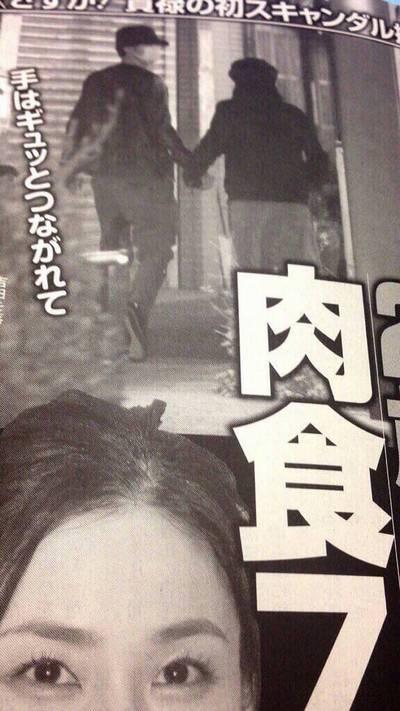吉田羊と中島裕翔7連泊