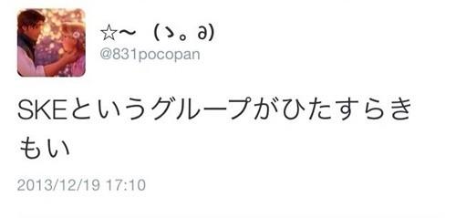 鬼頭桃菜twitter裏アカ