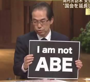 i am not abe