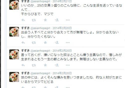 ドラマ版「デスノート」の女性プロデューサーのツイートwwwww
