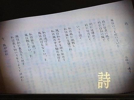 小保方 卒業文集