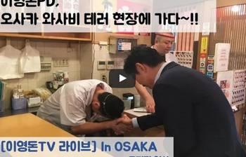 韓国TV市場ずし