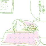 1大阪二人旅