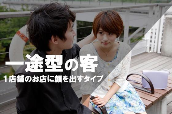 キャバクラ-求人-大阪-ミナミ-北新地 1