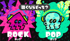 Splatoon2-fes3