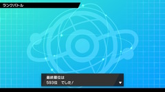 3BA52BD3-7012-401B-8AA4-B821AB80FB70