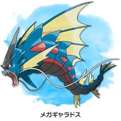 【ORAS】HASベース竜舞メガギャラドスの調整