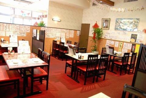 車折神社駅近く評判の良いおすすめ食べやすい本格中華料理人気店安い美味しい嵯峨嵐山