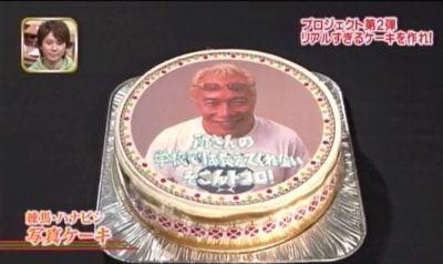 バースデーサプライズパーティー写真プリントケーキおすすめ人気店