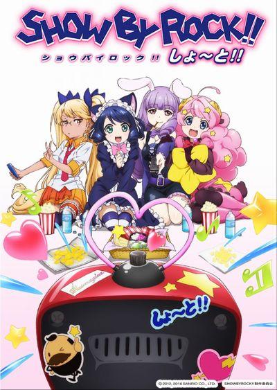 『SHOW BY ROCK!!』続編に先駆けてショートアニメが2016年7月よりTOKYO MXにて放送開始!ねんどろいど「シアン」が初解禁!