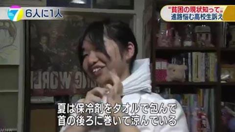 【画像あり】貧困JKのそっくりの似顔絵がテレ朝で公開されるwwwwwwww