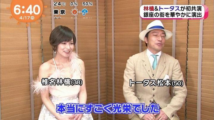 【悲報】椎名林檎さん(38)、 とんでもないババアになってしまうwwwwww