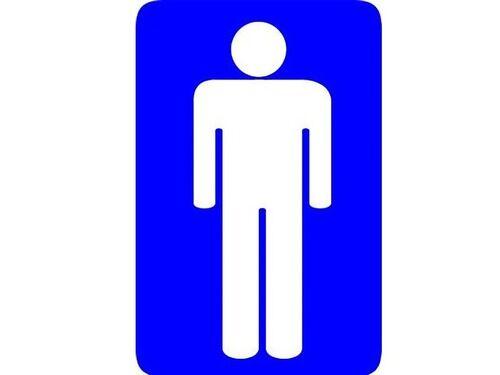 「男子トイレは…人によって見え方がこう違う」