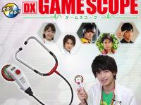 【仮面ライダーエグゼイド】「DXゲームスコープ」「ヒーローゴーグル」発売決定&受注開始