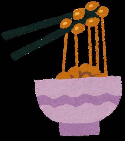 ワイ空腹に耐えられず納豆5パックをペロリwwww