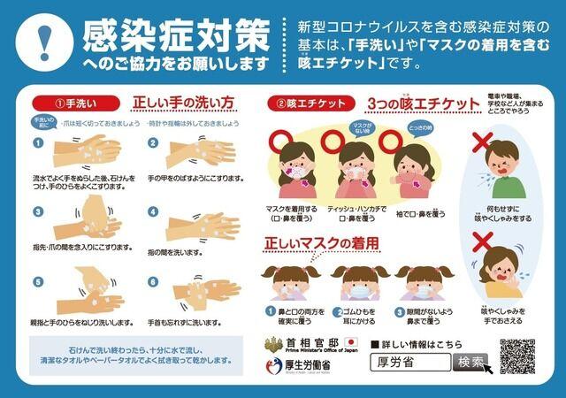 【医療崩壊近づく…】日本医師会が「危機的状況宣言」ベッド不足 1日