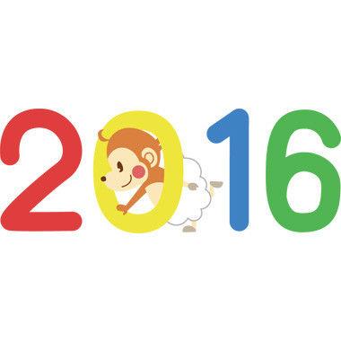 マジキチ速報、2016年をふりかえる