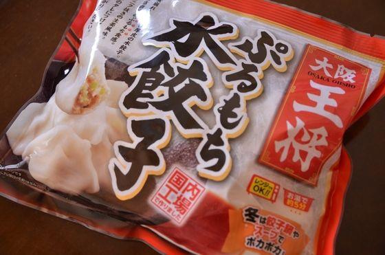 最近の冷凍食品の旨さは異常