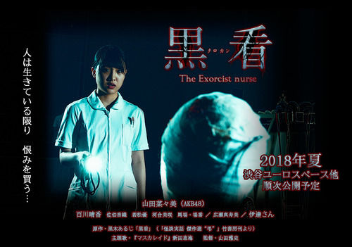 【朗報】声優の新田恵海さん、見事な営業力で仕事が絶えない