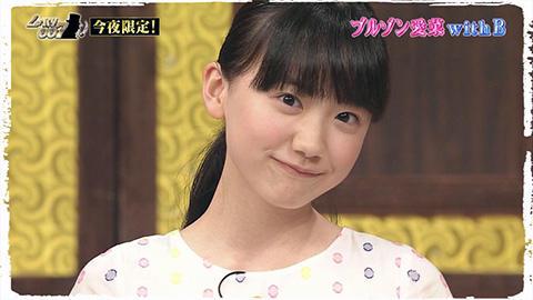 【画像あり】芦田愛菜さん、ブサイクに育つwwwwwwww