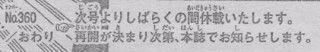 【冨樫】冨樫、冨樫