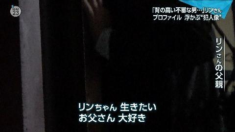 【画像あり】TBSで放送事故wwwwwwwwwww