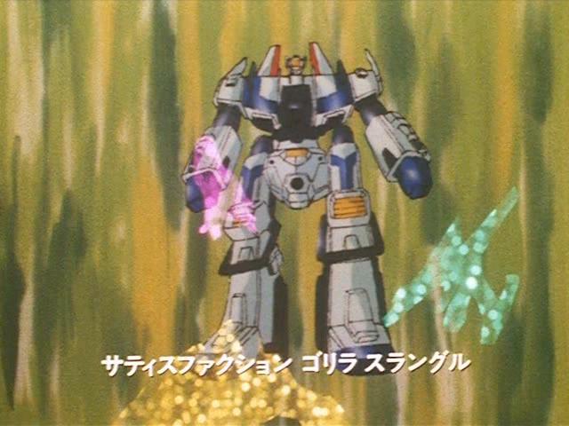 昭和ロボットアニメの地味な良曲率
