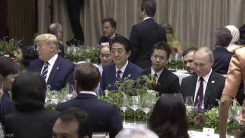 「G20晩餐会の席次で韓国が露骨に冷遇されていた」と韓国人が不満たらたら 主要国扱いされていない