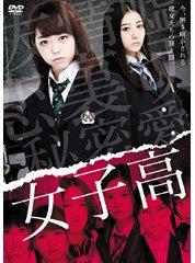 【AKB48】 峯岸みなみ 汚ギャルぶり告白 「シーツ替えた覚えない」 「バスタオルも1枚で2、3日は使える」