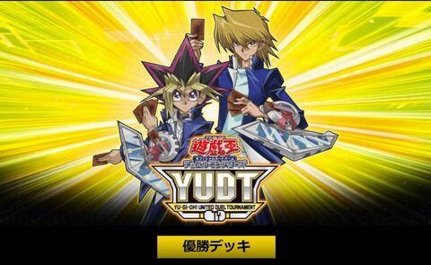 【遊戯王大会結果】YUDTで優勝したインストラクターのデッキレシピ