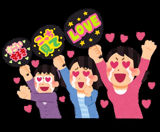 【悲報】高橋メアリージュンに嵐・松本潤のファンがブチ切れwwwwwwwwww