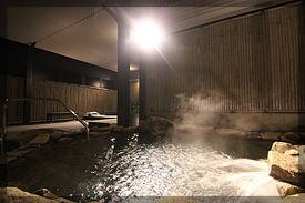 APA幕張1階風呂