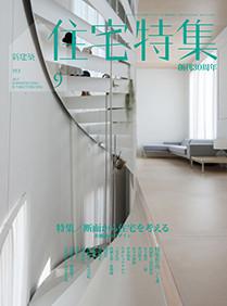 JT00019561_cover
