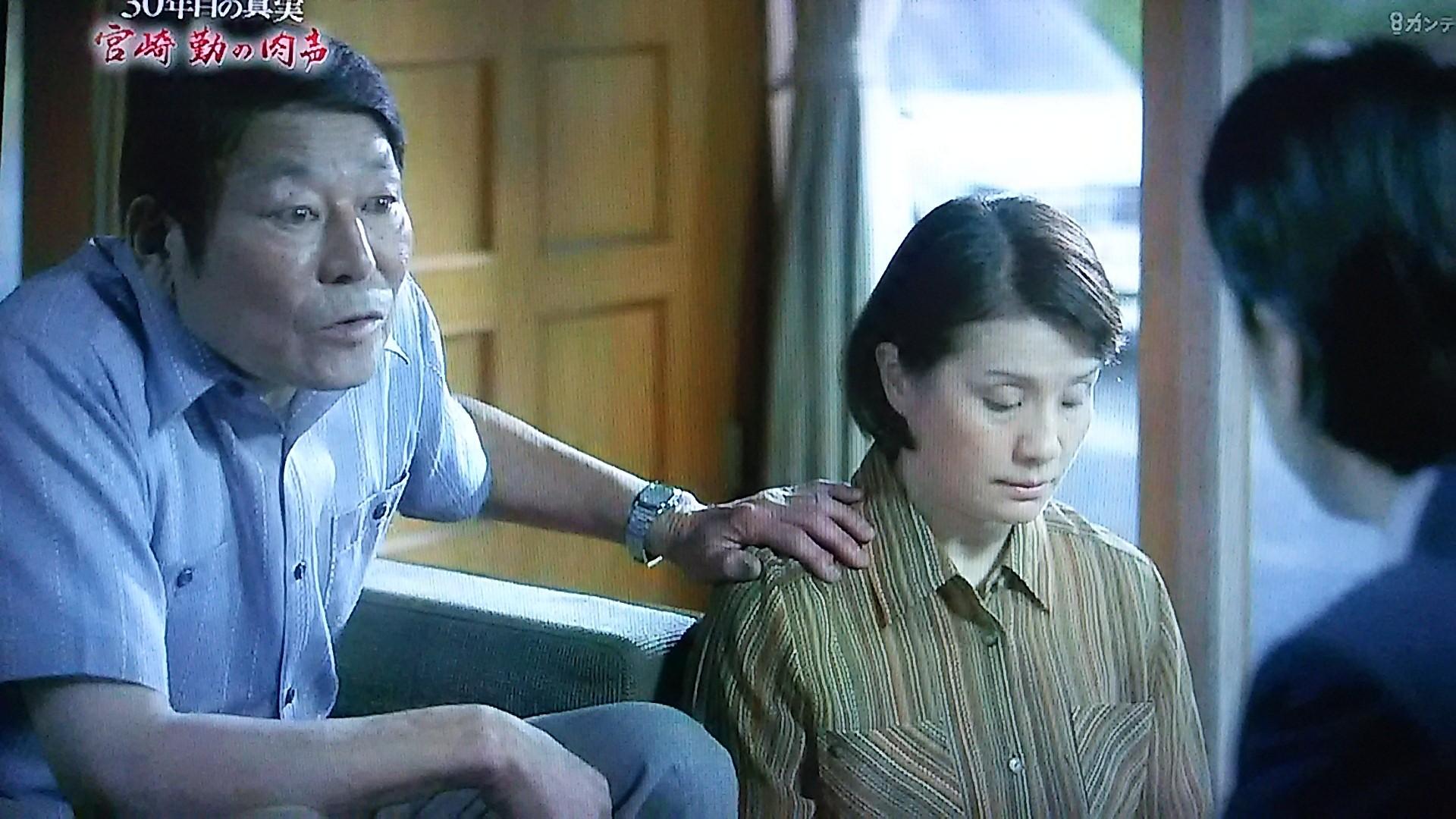 殺人 幼女 事件 東京 連続 誘拐 埼玉