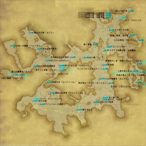 coerthas_central_highlands_fate