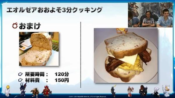 eggsandwich11