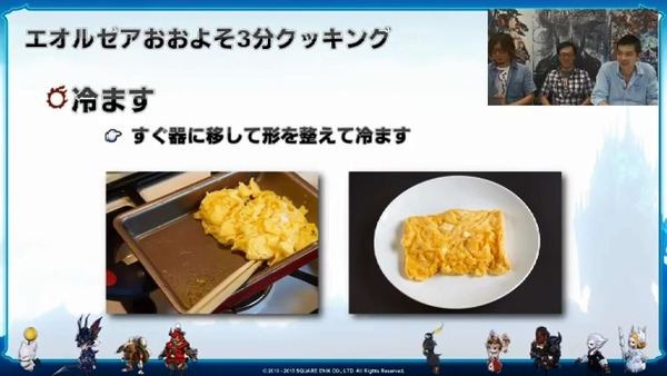 eggsandwich7