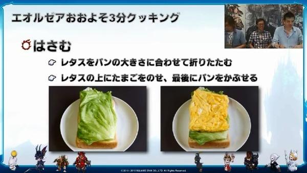 eggsandwich9