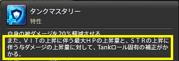 tankmastery