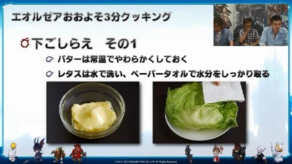 eggsandwich3
