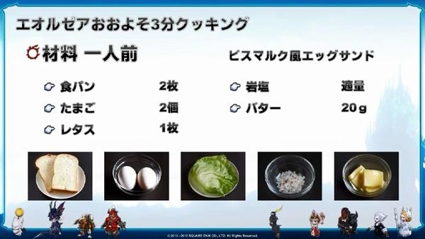 eggsandwich2