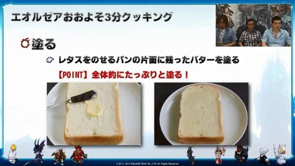 eggsandwich8